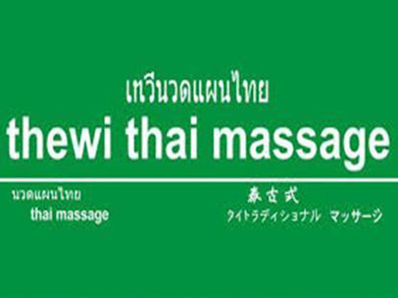 thewi thai massage parlor
